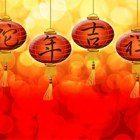 Видео: легенда о китайском Новом Годе
