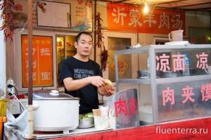 Как обратиться к китайцу