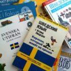 Какой учебник шведского выбрать
