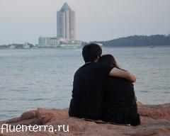 boyfriend-girlfriend-thing
