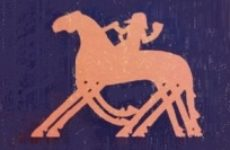 Викингские саги: про Одина, Тора и древних героев на шведском